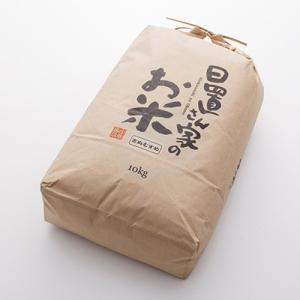 【白く艷やかな炊きあがりで、粘りがあり、やや柔らかい食感が特徴の鳥取産「きぬむすめ」です。】山・川・...