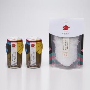 【長崎・上五島産のあご(飛魚)で作ったアンチョビと地元の澄み切った海水を煮詰めて作った塩のセットです...