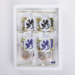 【長崎県沖で水揚げされた新鮮な真鯵を原料に、秘伝のダシに漬けこんで作ったお茶漬けの素です(塩味・梅味...