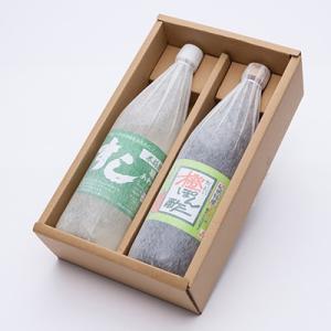 【まろやかな味わいの「すし酢」、地元有田の橙(だいだい)の搾り汁を使った「橙ぽん酢」のセットです。】...