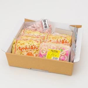 当店自慢のちゃんぽんセット 手塚製麺 佐賀県 本格ちゃんぽんをご家庭で手軽に味わえる、自家製麺、スープ、国産豚肉のセット