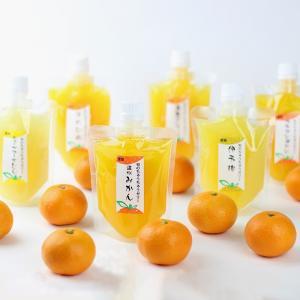 【果汁たっぷり。1個にみかん果汁12玉分】柑橘のプロが愛媛産柑橘をふんだんに使用して作ったゼリーです...