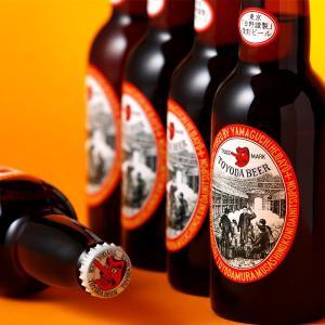 【多摩地域最古のビールを復刻した日野市の地ビール】日野に多摩地域最古のビール工場があったことをご存じ...