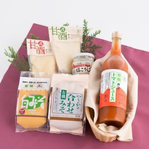【自然なおいしさを楽しめる国産有機JAS認定食品です。】自然のおいしさにこだわり原材料選びから加工流...