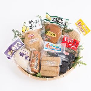 【天草だけの特産品くんせい蒲鉾の人気詰め合わせです。】天草名産のくんせい蒲鉾は、松の木の煙で燻すとい...