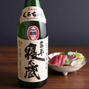黒糖焼酎 三年寝太蔵 アルコール 30度 一升瓶 限定生産 ...