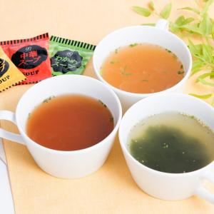 インスタントスープ 定番スープ セット 75個 即席スープ バラエティ 中華スープ オニオン わかめスープ ポイント消化 ポスト投函便|nipponselect