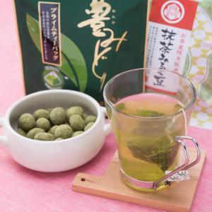 【力強くガツンとした味わい 北郷町で長年愛されている隠れた名品】 古くから名茶の産地として知られてい...