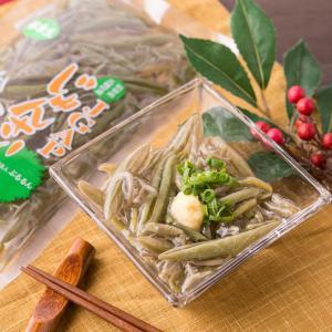 【ご家庭で簡単に調理できるレシピもあわせてお届けします】日本GAP協会北海道GAP認証センターによる...