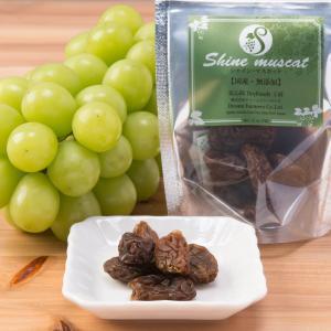 【自然の美味しさを楽しめるドライフルーツ詰め合わせです。】 大分県宇佐市在住の農業者、ブドウ生産者が...