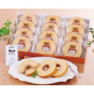 洋菓子の店ロアール 昔ながらの神戸クーヘン