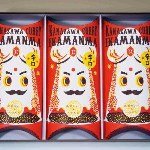 金沢カレーいかまんま 辛口3個セット 3個 いかめし カレー 惣菜 おかず 常温 イカ飯 辛口 金沢...