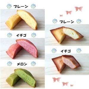しっとりフィナンシェとマドレーヌ 3箱 5種 詰合せ 焼き菓子 洋菓子 フィナンシェ マドレーヌ 岐...