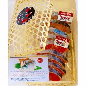 贈答用 築地の目利きシリーズ 天然鮭 スタンダード 2種 詰合せ 鮭 冷凍 紅鮭 秋鮭 東京 築地 ...