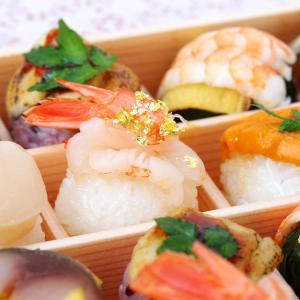 はれやか贅沢手鞠わさび葉寿し 20個 寿司 10種 詰め合わせ 惣菜 手まり寿司 海老 鰻 うに 奈良 わさび葉寿司うめもり|産直お取り寄せニッポンセレクト
