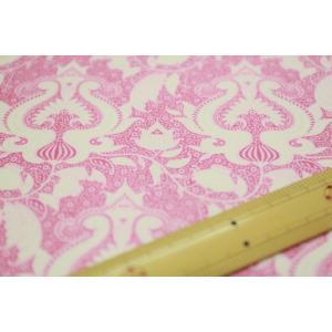 【ティルダ ファブリック/Tilda】W110 Ocean Flower 100035-Pink|nippori-pakira