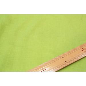 【リネンキャンバスワッシャー】22431-6|nippori-pakira