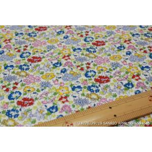 【リバティラミネート加工/LIBERTY】(Hello Kitty 45th Anniversary) Spring Meadow DC29967L-J19A|nippori-pakira