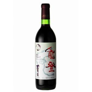 能登ワイン ヤマソーヴィニヨン|nishida-sake