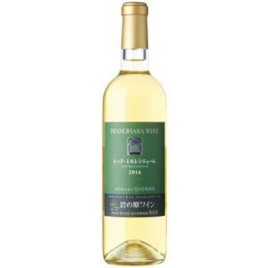 レッド・ミルレンニューム2014|nishida-sake