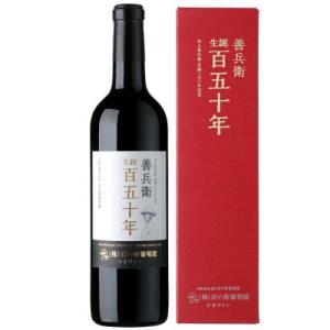 岩の原 善兵衛生誕150年記念2015|nishida-sake