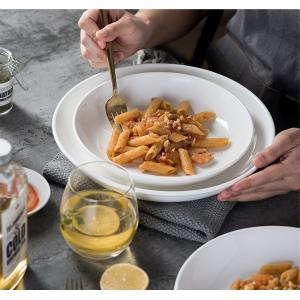 カレー皿 9号  白磁 白い食器  おしゃれ 大きい レンジOK パスタ皿 ディナープレート ラウンドプレート|nishida-store