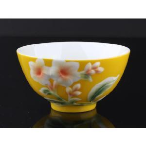 インドソケイ黄釉レリーフ 茶碗 310ml  ご飯 ライス スープ サラダ ボウル 陶磁器 軽い 紅磁 おしゃれ ギフト プレゼント|nishida-store