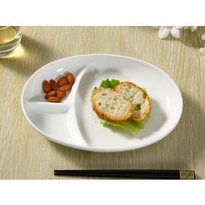 特価商品 ランチプレート  3つ仕切り 楕円型   白磁 おしゃれ オーバル 大きい 仕切り皿 nishida-store