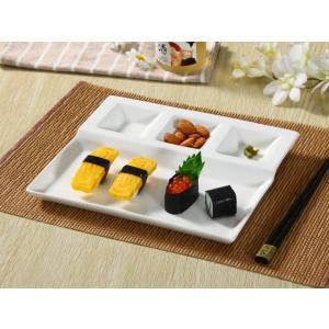 ランチプレート 仕切り皿 4つ 白磁 おしゃれ 大きい レンジOK シンプル ホワイト カフェ|nishida-store
