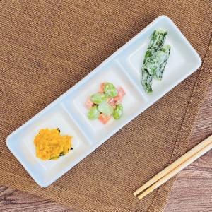 タレ入れ 仕切り皿  18.5cm 3つ仕切り  薬味入れ 白磁 おしゃれ レンジOK 小さい 浅め シンプル 無地|nishida-store