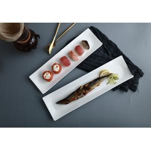 長皿 さんま皿  14号  オードブル皿 白磁 おしゃれ レンジOK 軽い レクタングル プレート|nishida-store
