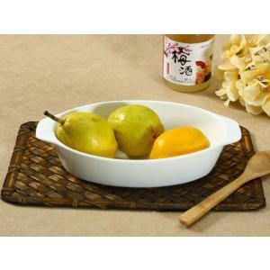 ドリア皿 大きい 白磁 おしゃれ  10.5号  サラダボウル カフェ レンジOK オーブン対応 無地 シンプル|nishida-store