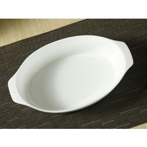 ドリア皿 大きい 白磁 おしゃれ  11.5号  サラダボウル カフェ レンジOK オーブン対応 無地 シンプル|nishida-store