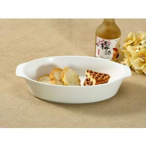 ドリア皿 大きい 白磁 おしゃれ  13.5号  サラダボウル カフェ レンジOK オーブン対応 無地 シンプル|nishida-store