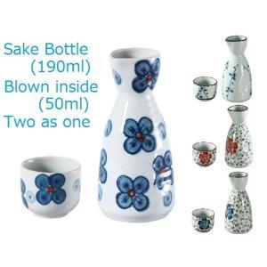 徳利 お猪口 酒器セット 4種から選べる  陶器 磁器  おしゃれ レンジOK 割れにくい|nishida-store
