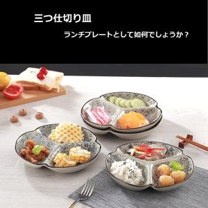 三つ 仕切り皿  8.5号 赤いコスモス  和食器 中皿 取り皿 花柄 おしゃれ レンジOK プレート 大きい|nishida-store