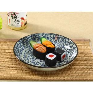 和食器 丸皿  8号 青い唐草  取り皿 丸い 軽い 割れにくい 大きい プレート 取り皿 花柄  レンジOK オリジナル nishida-store