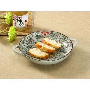 ラウンドプレート 20.5cm 赤いコスモス 取っ手付き 丸皿 大きい おしゃれ 花柄 レンジOK nishida-store