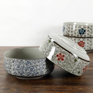 大鉢  8.5号 赤いコスモス  茶碗 どんぶり まんぷく 子ども 割れにくい 大きい 陶磁器 花柄 おしゃれ シンプル ボウル|nishida-store