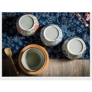 和食器 小鉢  4.5号 青い花集い  大きい お一人様 花柄 カラバリ ボウル おしゃれ 陶磁器 小付け お通し 肴|nishida-store