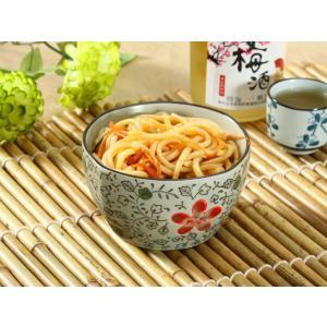 和食器 小鉢  4.5号 赤いコスモス  大きい お一人様 花柄 カラバリ ワンコイン 以内 おしゃれ 陶磁器|nishida-store