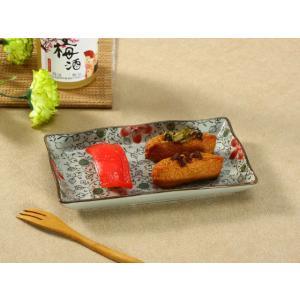 オードブル皿 長皿 8号 20.3cm 赤いコスモス 花柄 おしゃれ レンジOK 中皿 シンプル|nishida-store