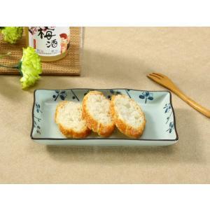 オードブル皿 長皿 8号 20.3cm 青い梅の花 花柄 おしゃれ レンジOK 中皿 シンプル nishida-store