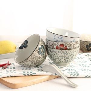 茶碗 4.5号 275ml 赤いコスモス ライスボウル 普通盛り 花柄 おしゃれ レンジOK|nishida-store