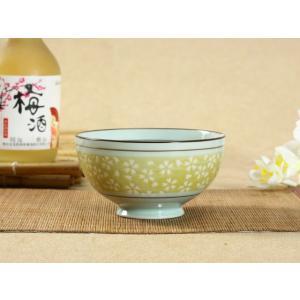 茶碗  4.5号 黄色地白桜  ボウル  どんぶり ご飯 子ども 野菜 まんぷく 普通盛り レンジOK 花柄 カラバリ ボウル 陶磁器 スープ ライス|nishida-store