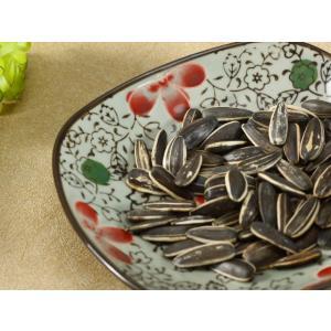 和食器 丸口皿  5号 赤いコスモス  小鉢 醤油皿 取り皿 角皿 漬物  こども シンプル ポイント消費に nishida-store