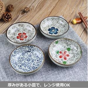 和食器 小皿  赤いコスモス  丸皿 豆皿 焼き 陶磁器 磁器 醤油皿 軽い シンプル 花柄 おしゃれ 漬物 刺身|nishida-store