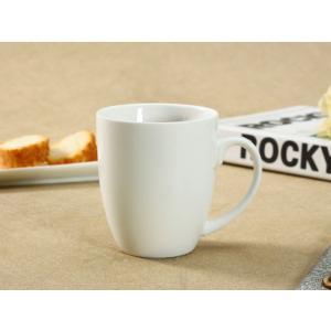 マグカップ 白磁 おしゃれ  350ml  レンジOK 大きい 白い 無地 コーヒー カフェ アトリエ コップ|nishida-store