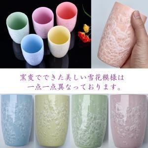 カラー浮き絵コップ 黄色 <br>透明釉薬使用天然発色磁器製|nishida-store
