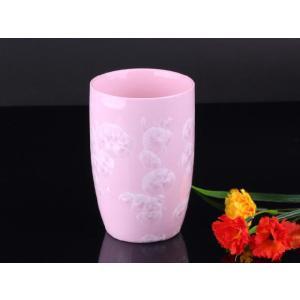 カラー浮き絵コップ 薄紅色 <br>透明釉薬使用天然発色磁器製|nishida-store